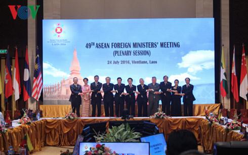 ASEAN外相会議 共同声明を発表