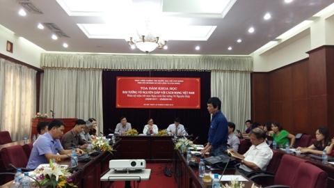 科学座談会「ベトナム革命とボー・グェン・ザップ将軍」