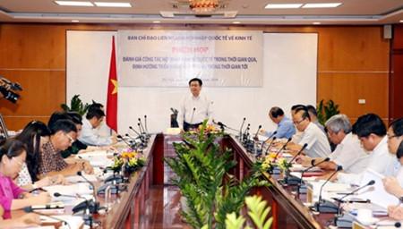ベトナム、国際社会へ積極的に参入