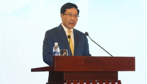 「APEC年2017」活動を開始