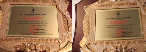 第10回「フアン・チュ・チン文化賞」の授与式
