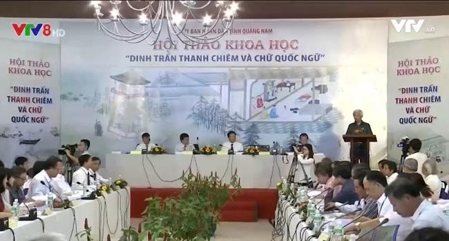 Lokakarya ilmiah Istana kota madya Thanh Chiem dan bahasa Vietnam beraksara Latin