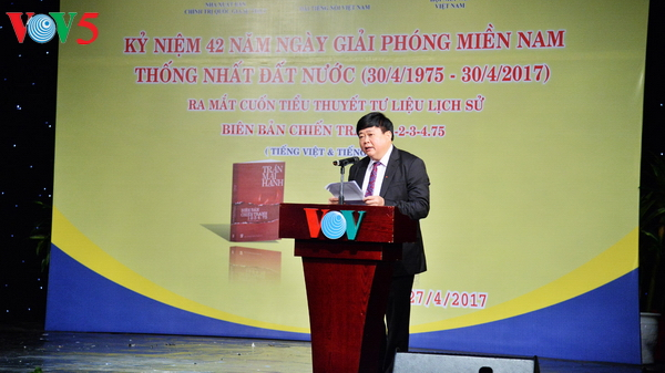 VOV memperingati  ultah ke-42 pembebasan Vietnam Selatan dan penyatuan Tanah Air