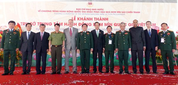 การประชุมหุ้นส่วนพัฒนาแก้ไขผลเสียหายจากกับระเบิดที่หลงเหลือหลังสงครามในเวียดนาม