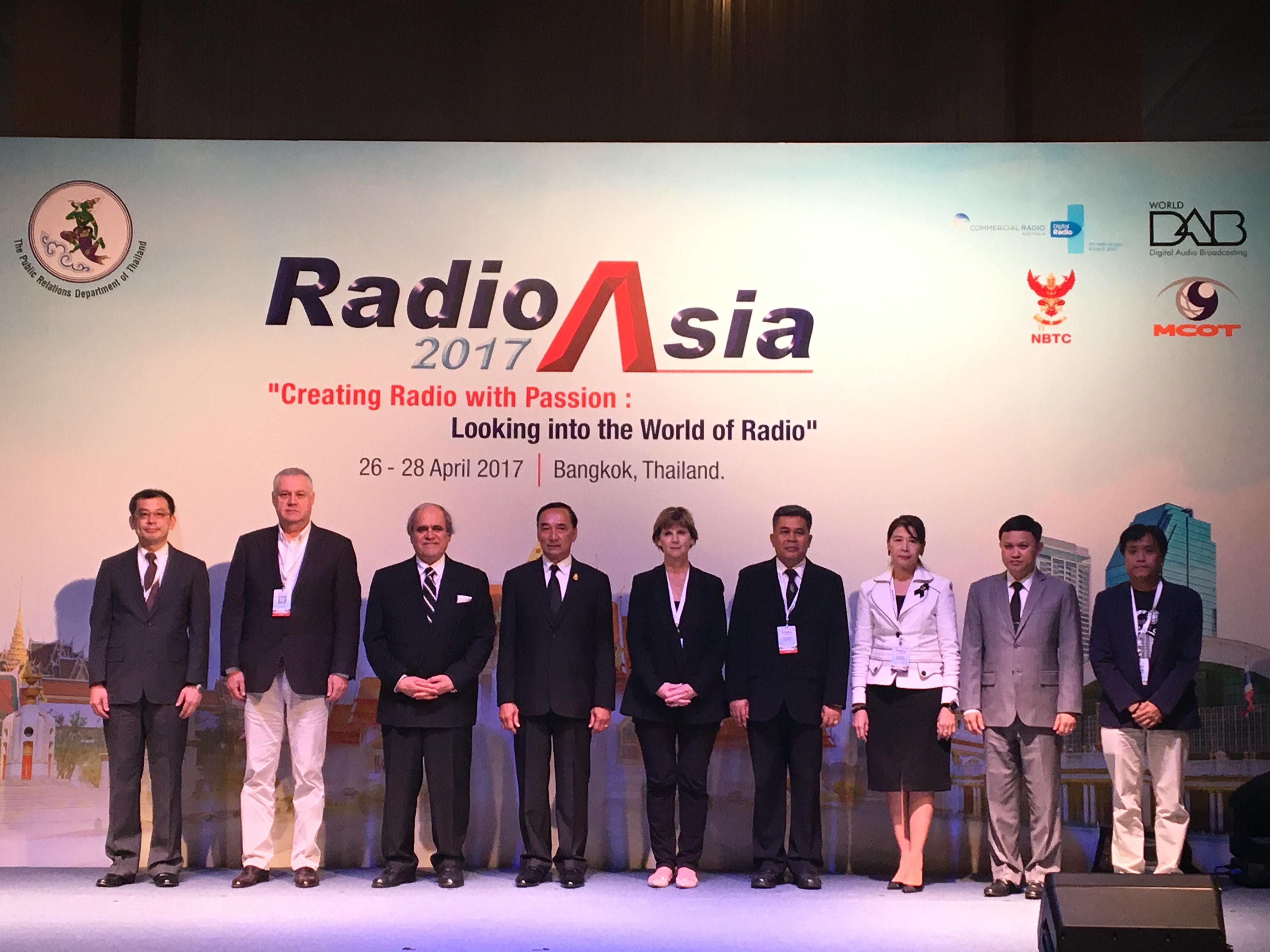 เปิดการประชุม Radio Asia 2017