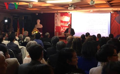 Célébrations des 42 ans de la réunification nationale