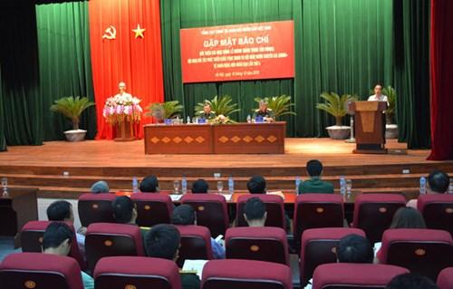 东盟防长扩大会人道主义扫雷行动专家组第4次会议即将举行