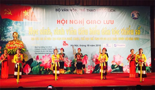 Exchanges on ethnic cultural preservation, promotion
