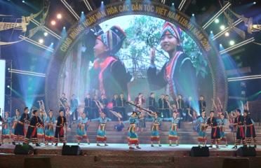 各民族の伝統文化を顕彰する祭り