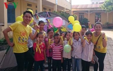 エイズ感染者の子どもの社会復帰を支援する活動