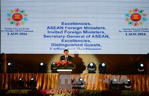 ASEAN外相会議、中核的な役割の発揮へ