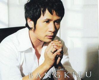 男性歌手バン・キェウ(Bang Kieu) の歌声