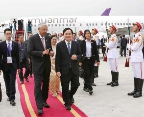 ベトナムとミャンマーとの関係