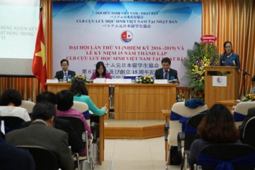 「ベトナム元日本留学生協会」設立15周年記念
