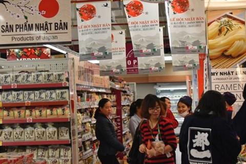 スーパーで日本の商品祭り
