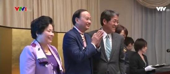 日本政府、ルア越日友好議員連盟会長に旭日重光章