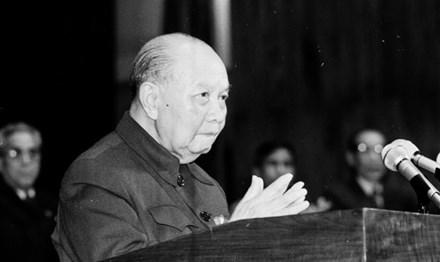 Sekjen KS PKV, Truong Chinh-Orang peletak fundasi bagi pembaruan