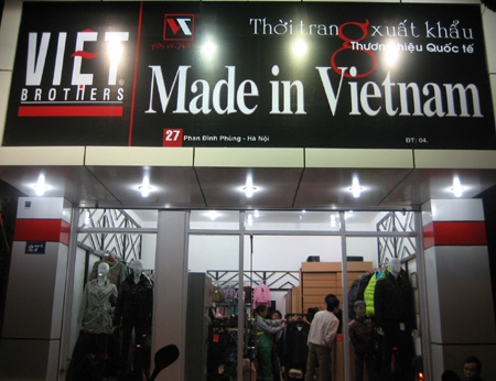 Campaign on Vietnamese people to prioritize locally made goods