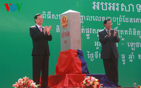 Public and external relations – key to success of Le Thanh International Border Crossing Station