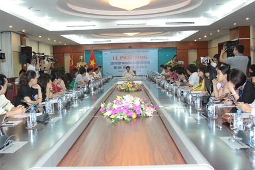 Contest of journalistic works on international integration launched