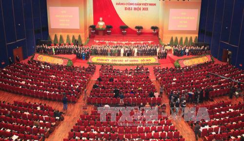 Communist Party of Vietnam marks 87th founding anniversary