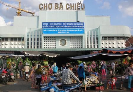 ベトナムの市場の名前