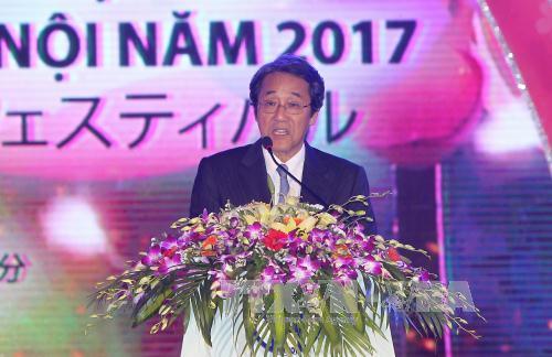 ハノイで日本文化交流会と桜展示会が始まる