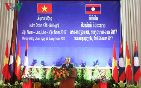 「ベトナム・ラオス友好団結年2017」、開始