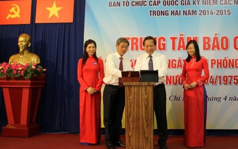 胡志明市举行多项切实活动纪念南方解放国家统一40周年