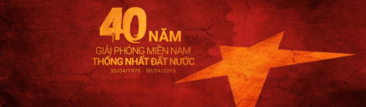 国际媒体大量报道越南南方解放国家统一四十周年纪念活动