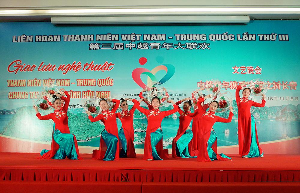 第三届越中青年大联欢全程回顾