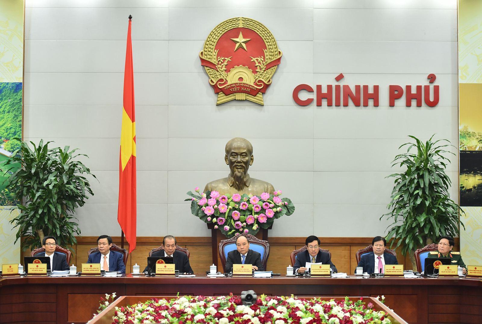 越南政府部署2017年经济社会任务