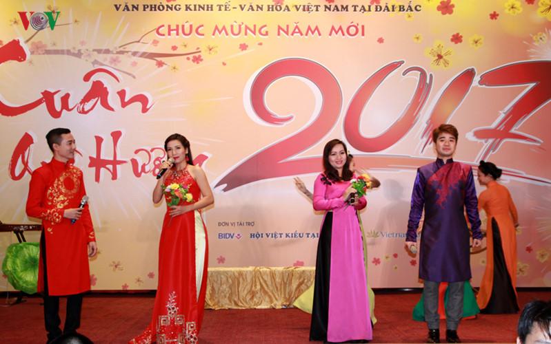 旅居中国台湾越南人举行迎春活动