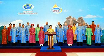 为亚太经合组织成员经济体保障贸易安全和创造便利条件