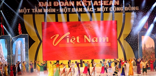 ASEAN traditional music festival