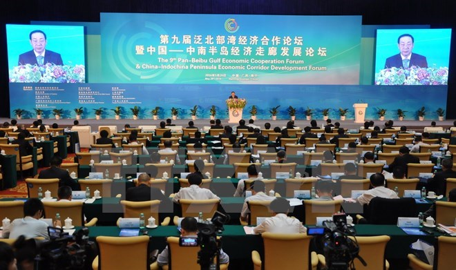 9th Pan-Tonkin Gulf Economic Cooperation Forum