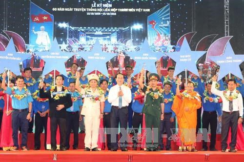 President Tran Dai Quang calls on Vietnam Youth Federation to promote patriotism