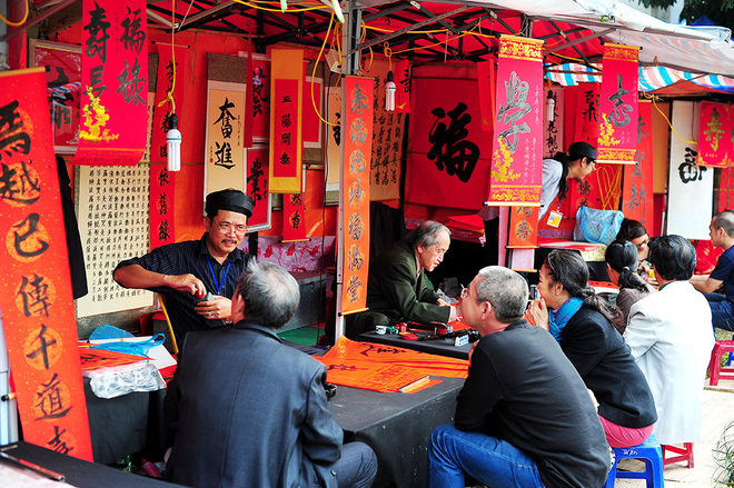 Vietnam's cultural values to be highlighted at Spring Calligraphy Festival