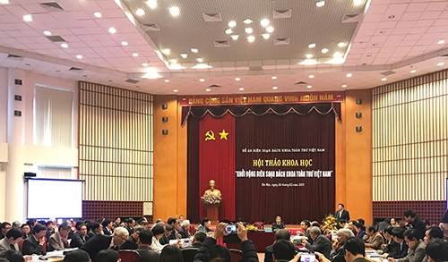 Vietnam to compile new encyclopedia