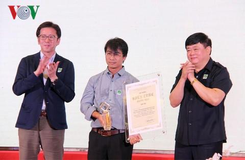 2016-2017年国家建筑奖颁奖仪式在岘港市举行