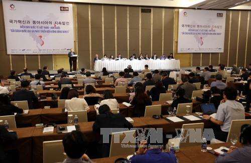"""Forum """"Reform der Staaten und die nachhaltige Entwicklung Ostasiens"""""""