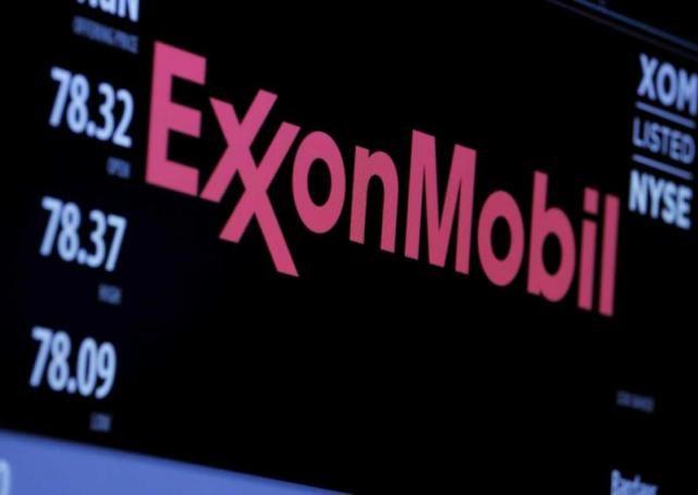 Exxon Mobil merekomendasikan jangan menarik diri dari Perjanjian Paris kepada AS