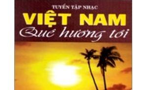 Вьетнам - Родина моя