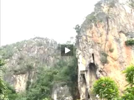 Посещение гор Нгуханьшон и деревни Нонныок