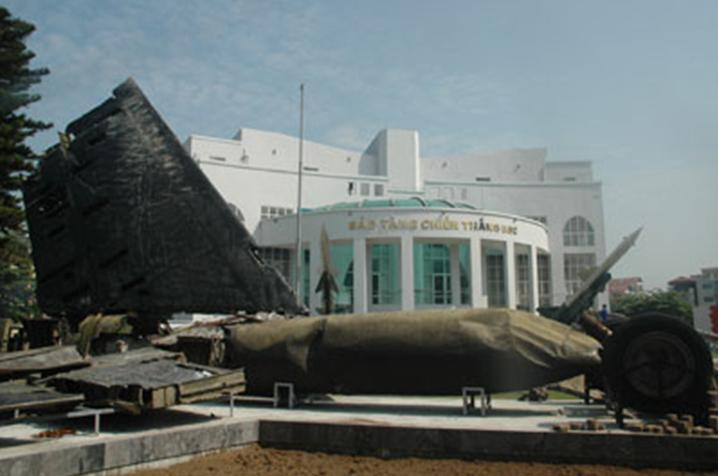 Музей, где хранятся реликвии военной славы Победы в