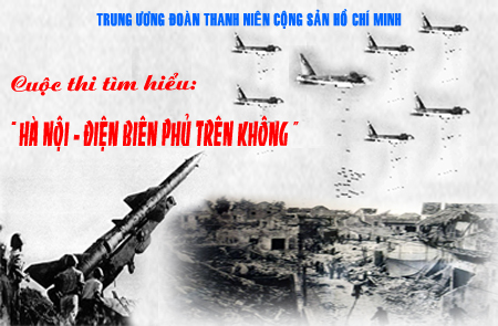 Ханой - Диенбиенфу
