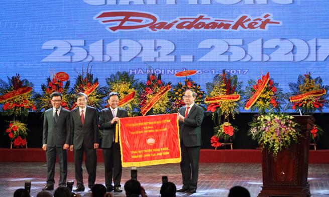 Kỷ niệm 75 năm Ngày truyền thống Báo Cứu Quốc - Giải phóng - Đại Đoàn Kết