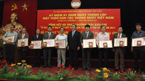 Vietnam Fatherland Front marks founding anniversary