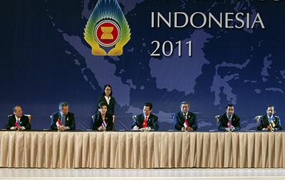 Bali Declaration on the ASEAN Community