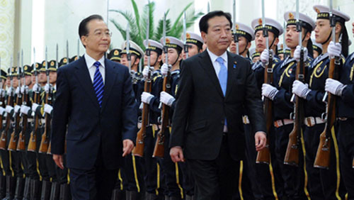 Japanese PM concludes 2 day official visit to China